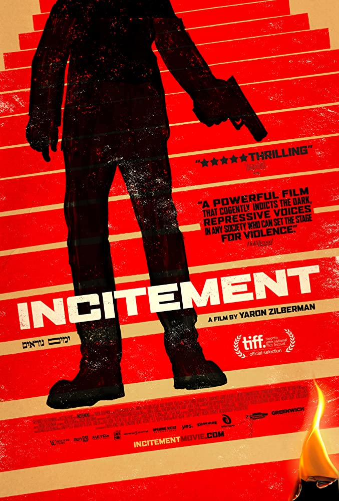 Incitement-Movie-Poster